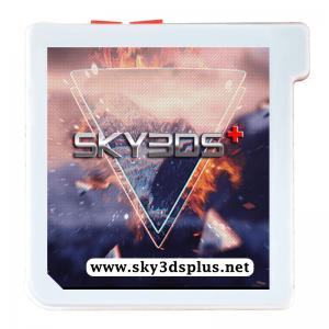 sky2017_01